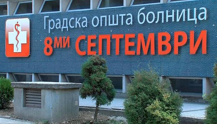 """SPQ """"8 Shtatori"""": Nuk ka listë të pritjeve për operacione urgjente"""