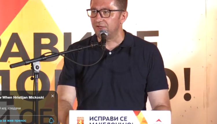 Mickoski nga Gjevgjelia: Ka ardhur koha për ta mposhtur LSDM-në