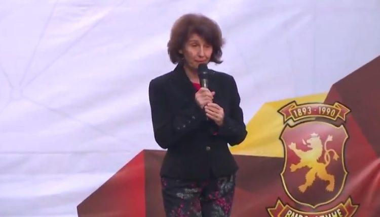 Siljanovska Davkova  Më 15 korrik të do ecim në epokën nga e cila nuk do të turpërohemi