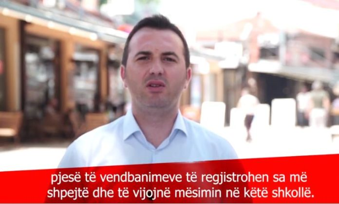 Ademi: Shkolla në Reçicë po ndërtohet (Video)
