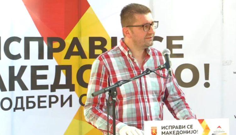 Mickoski: Do ta hetojmë prejardhjen e pronës së të gjithë politikanëve, do të fillojmë nga unë e deri tek i fundit në vend