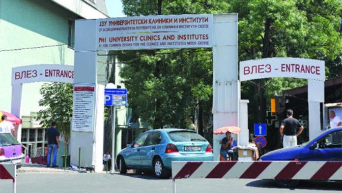 Ngjarje e rëndë në Shkup, bën vetvrasje duke kërcyer nga kati i gjashtë i spitalit