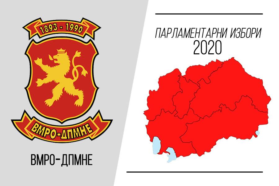 VMRO shpall fitoren në bllokun maqedonas