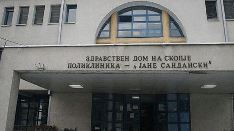 Gjatë ditës së nesërme do të funksionojnë ordinancat kujdestare në ndërrimin e tretë në poliklinikat e Shkupit