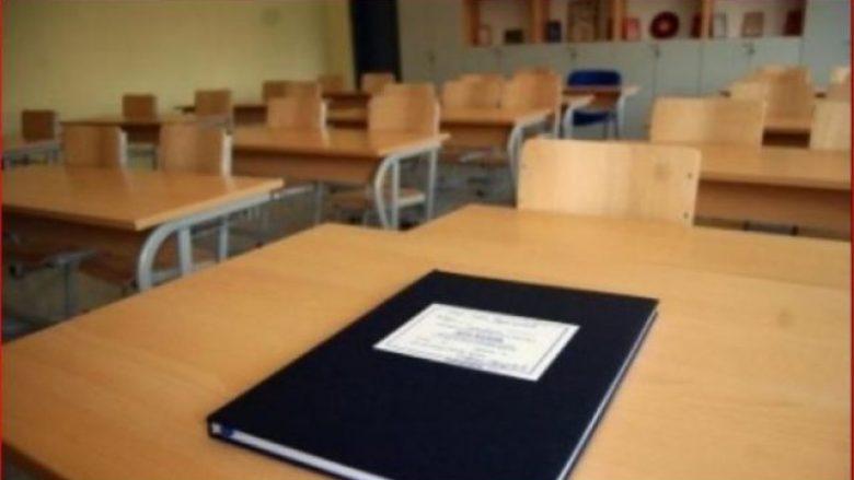 MASH dhe Komisioni për sëmundje infektive pas fundjavës do t'i përcaktojnë protokollet për shkollat
