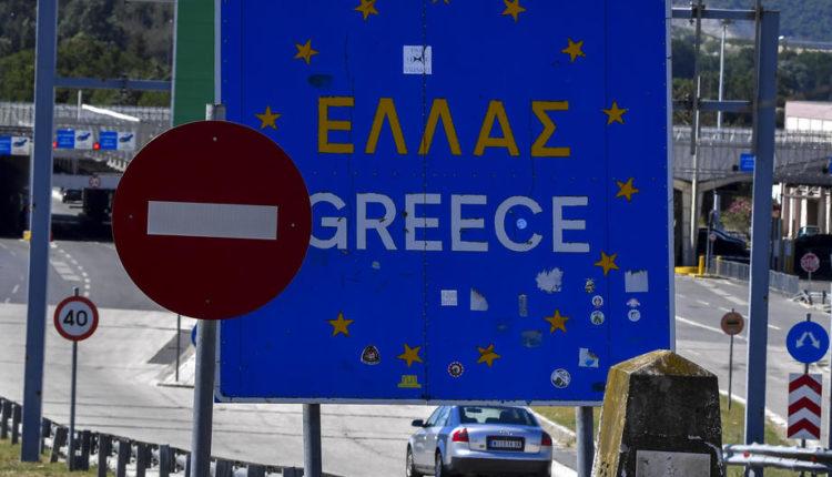 Deri më 15 gusht vazhdohet ndërprerja e lidhjeve ajrore dhe tokësore të Greqisë me Maqedoninë e Veriut