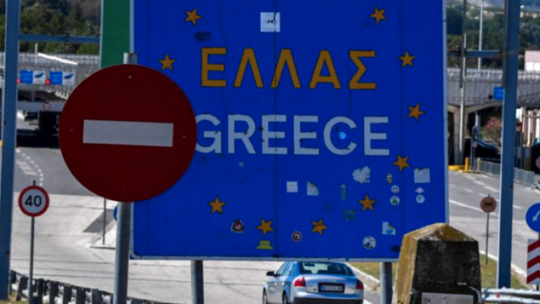 """Protokoll i ri për hyrje në Greqi përmes vendkalimit kufitar """"Evzoni"""""""