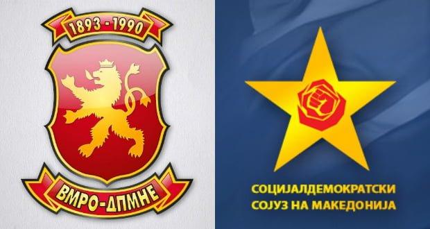 VMRO-DPMNE pyet LSDM-në se cilat janë partitë e shumicës së re