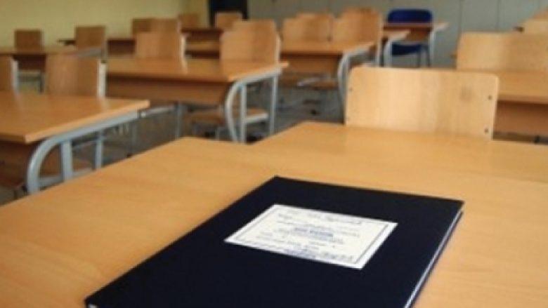 Sot merret vendimi për vitin e ri shkollor në Maqedoni