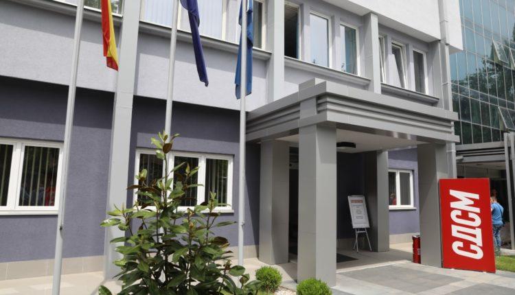 Kumtesë e LSDM-së për bisedimet për formimin e Qeverisë së re