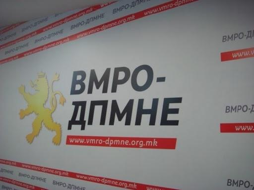 Reagim i VMRO-DPMNE-së për udhëtarët me koronavirus të cilët arritën në Finlandë