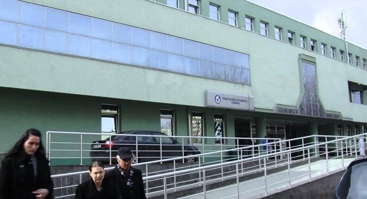Tragjedi në Gjinekologjinë e Shkupit, ndërron jetë nëna e 6 fëmijëve
