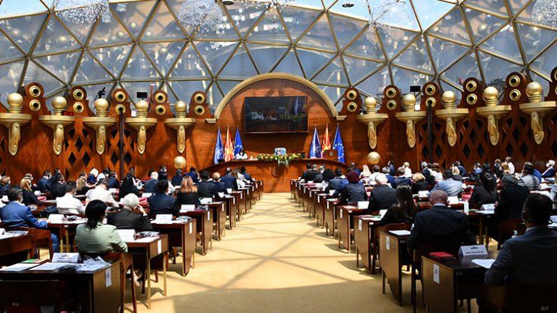 Deputetët me 92 vota miratojnë nevojën për ndryshime në Ligjin për arsim fillor në Maqedoni