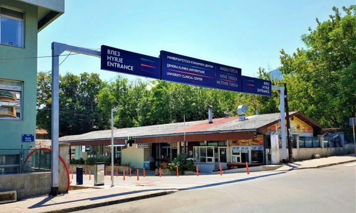 Policia ndalon personin që sulmoi mjekun në Klinikën e Toksikologjisë