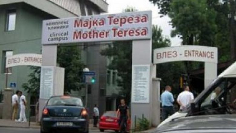 """Gazifikohet spitali """"Nënë Tereza"""" në Çair, projekt me vlerë 17 milionë denarë"""