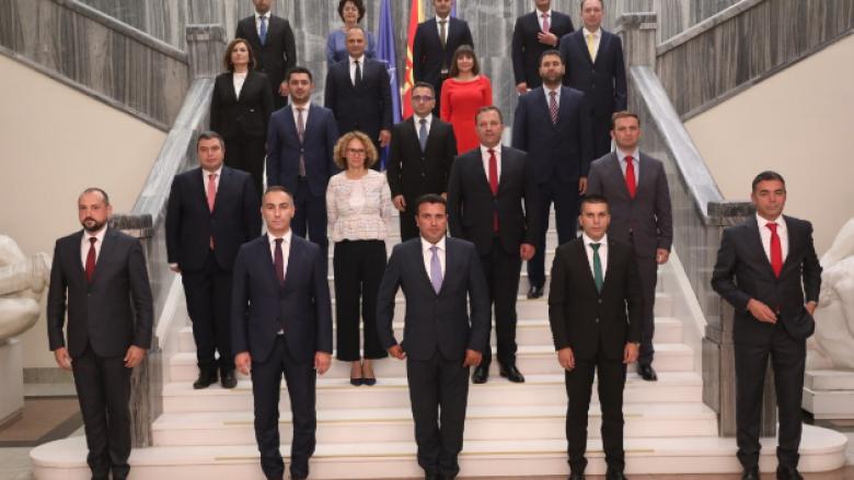 QKQ: Numri i të punësuarve në Qeverinë e Maqedonisë është rritur për 337 për qind për në 3 vitet e fundit