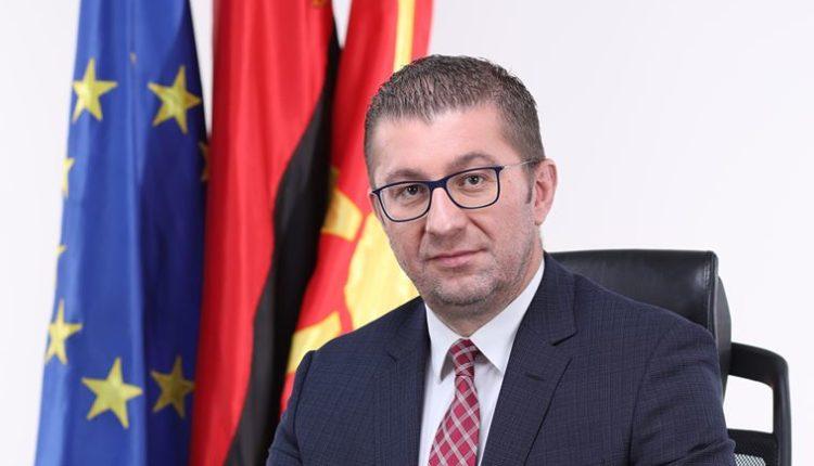 Urim nga Mickoski me rastin e Ditës Ndërkombëtare të boshnjakëve