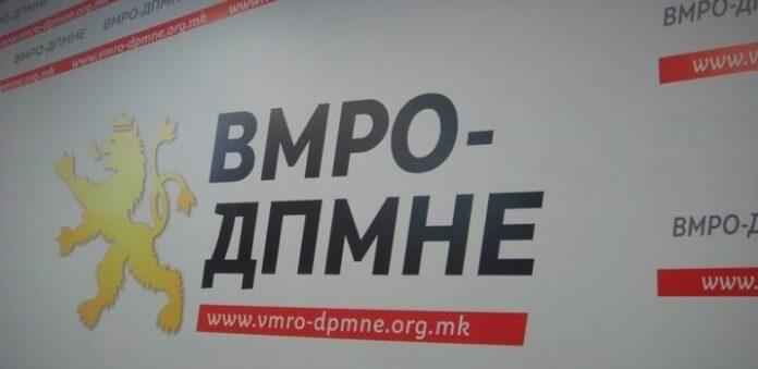 VMRO-DPMNE: Sistemi shëndetësor nuk funksionon