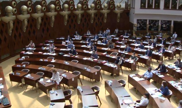 VMRO-DPMNE nuk i mbështet ndryshimet në ligjin për mbrojtjen e popullsisë
