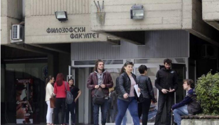 Sot fillon viti i ri akademik në institucionet e arsimit të lartë