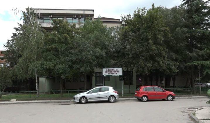 MSH: Gjithsej 40 pacientë janë pranuar në 24 orët e fundit nëpër kovid qendrat në Shkup