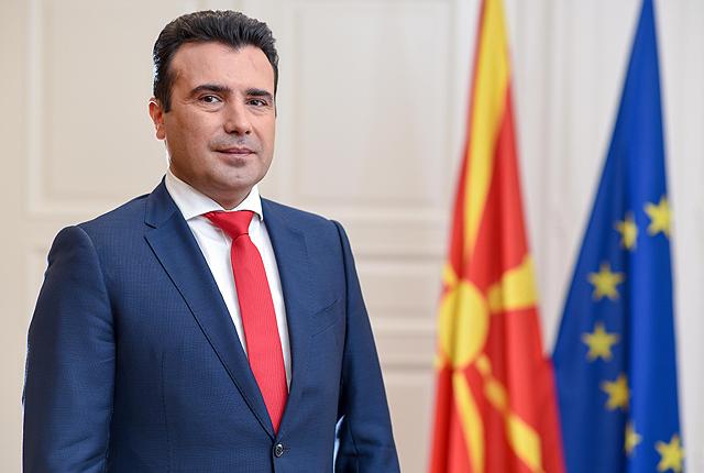"""Zaev: Gjuha dhe identiteti nuk janë në """"pazar"""", Bullgaria njeh realitetin"""