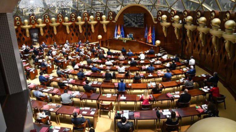 Propozimi për punën online të Kuvendit të Maqedonisë sot në seancë plenare
