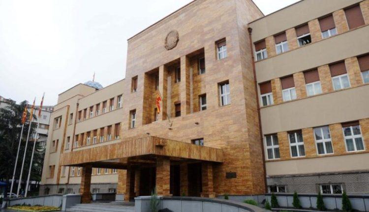 Seanca të dy komisioneve kuvendore në Maqedoni