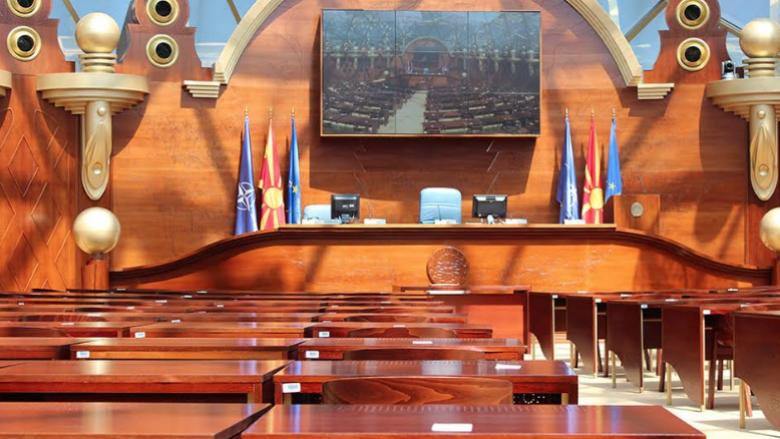 Maqedoni: Ligji për regjistrimin e popullsisë sot para deputetëve për votim
