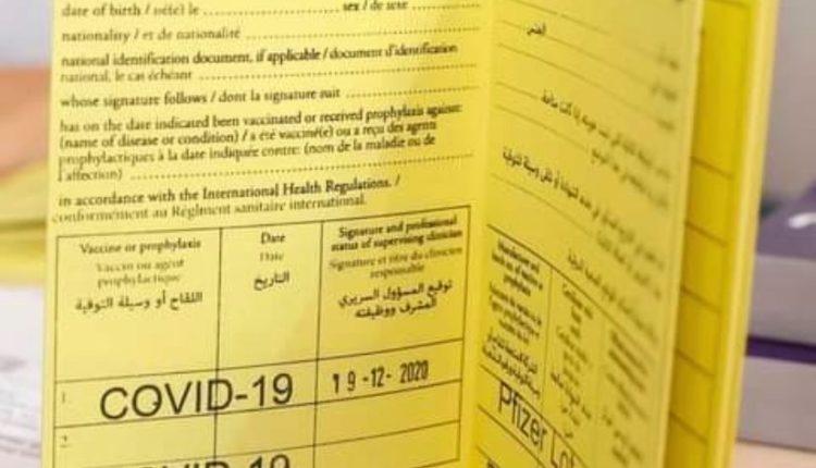 BE a do të aplikoj COVID 'pasaportat' për udhëtim?