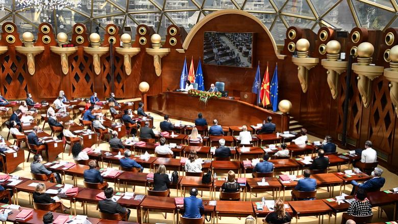Seanca të katër komisioneve kuvendare në Maqedoni