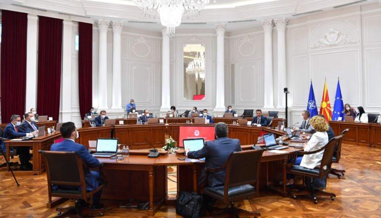 Qeveria e Maqedonisë: Shkarkime dhe emërime në disa institucione