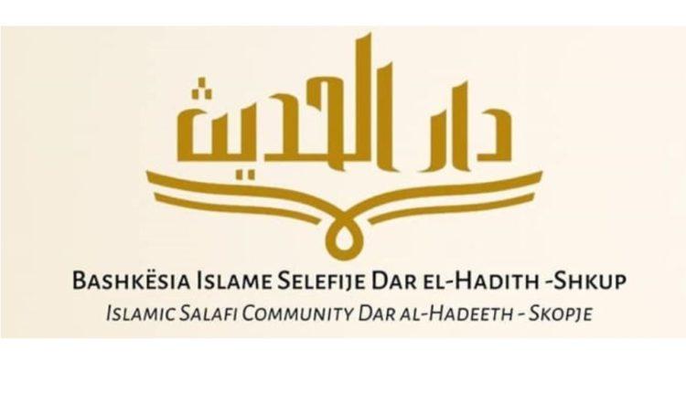 """Ja kush janë 9 personat që e kanë themeluar Bashkësinë Islame Selefiste """"Dar el Hadidh"""" në Shkup"""