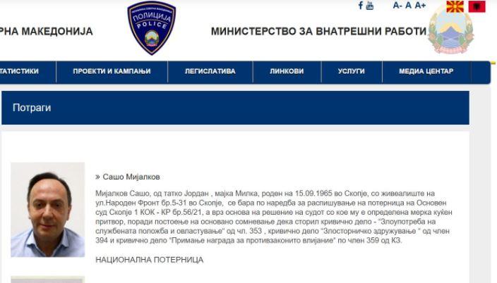 MPB publikon fletarrestin për Sasho Mijallkovin