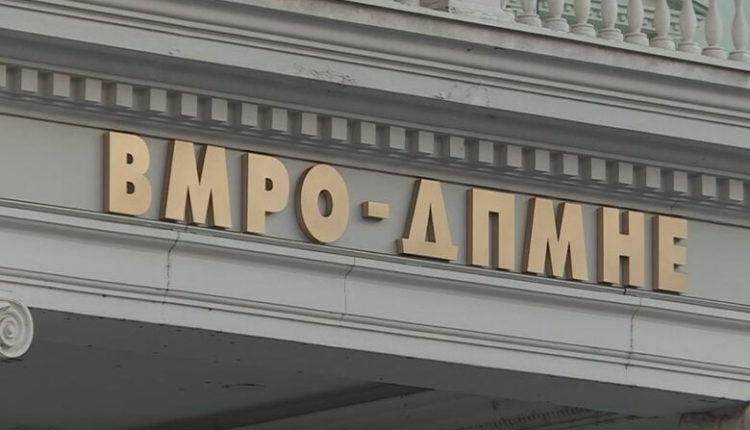 """VMRO-DMPNE: Zaev qëndron prapa Rashkovskit dhe """"softuerit"""""""
