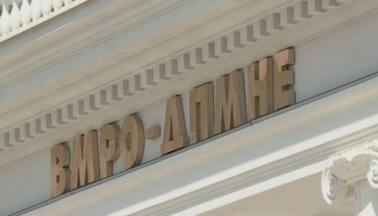 "Rasti ""Mafia"", VMRO: Mickoski ka pasur kontakte vetëm me Zaevin"