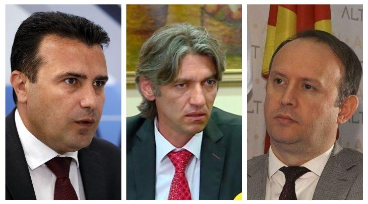 Bie poshtë propozimi i opozitës-do tu mundësonte kriminelëve të pajisen me pasaporta të Maqedonisë?!