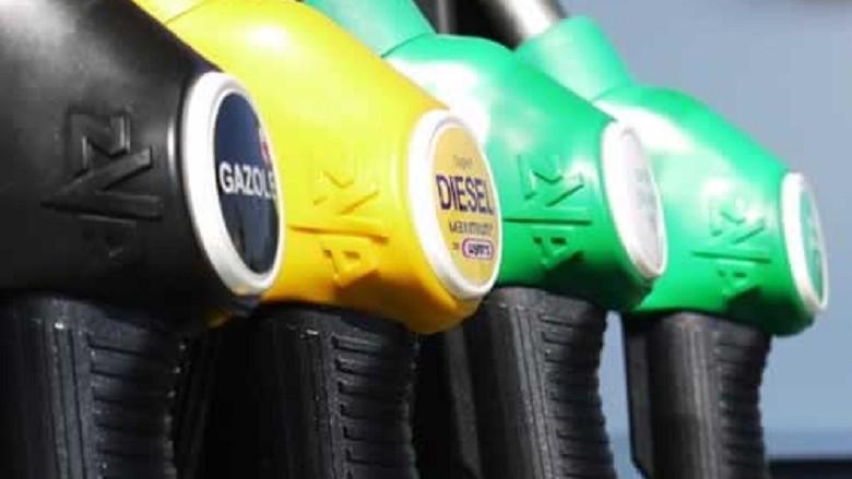 KRRE i publikon çmimet e derivateve të naftës për këtë javë në Maqedoni