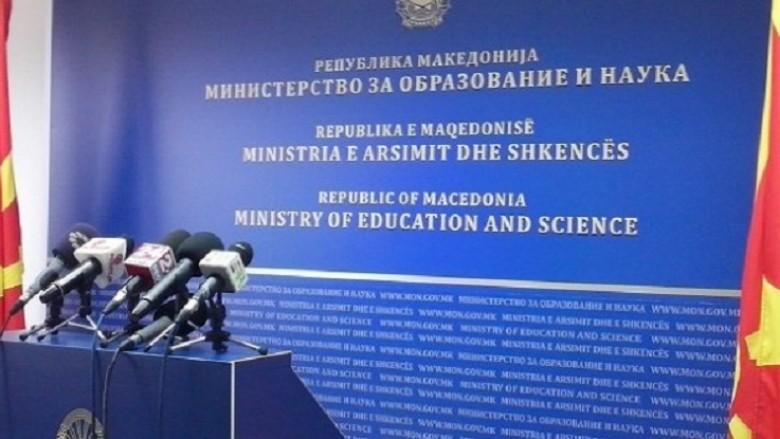 Në Maqedoni të shtunën protestohet kundër digjitalizimit të librave