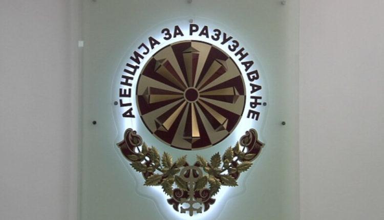Deputetët për vizitë mbikëqyrëse në Agjencinë për Kundërzbulim