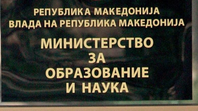 Ministria e Arsimit dhe Shkencës tërësisht e legjitimon të drejtën e protestës së qytetarëve, sepse është e garantuar me kushtetutë