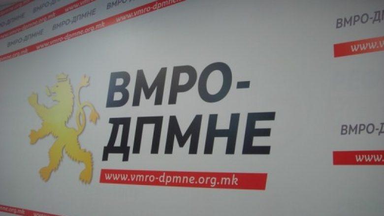 OBRM-PDUKM: Gjatë kohës së Zaevit borxhi publik është rritur për 2.4 miliardë euro
