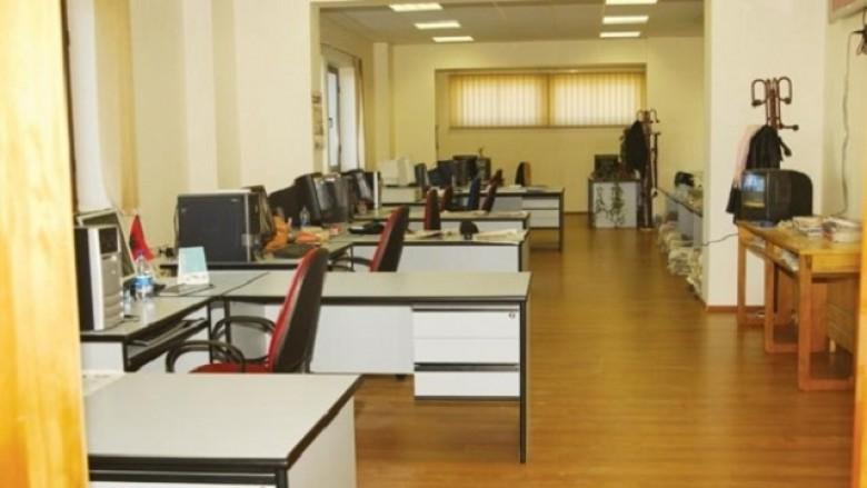 Administrata publike e Maqedonisë përfiton një pagë shtesë para zgjedhjeve lokale