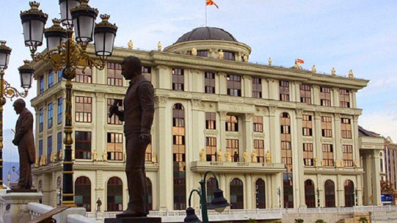 Maqedonia e Veriut sot hap ambasadën në Sllovaki