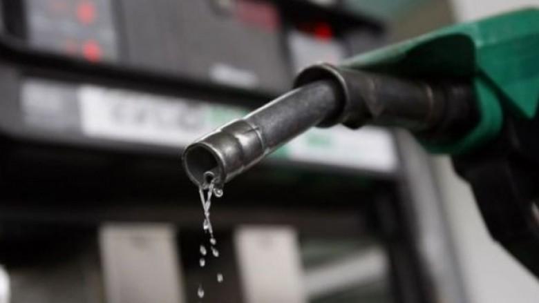 Publikohen çmimet e derivateve të naftës në Maqedoni