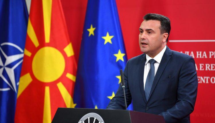 Zaev: Besoj se Bullgaria do të mbështes që të mbajmë konferencën e parë ndërqeveritare