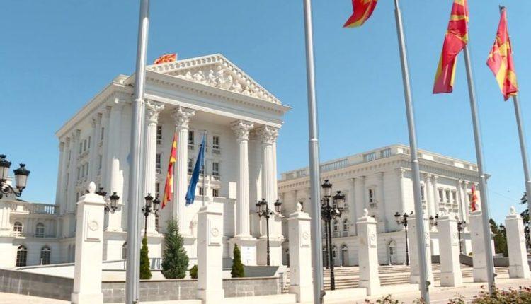 Qeveria promovon strategjinë për hetim financiar dhe konfiskim të pasurisë