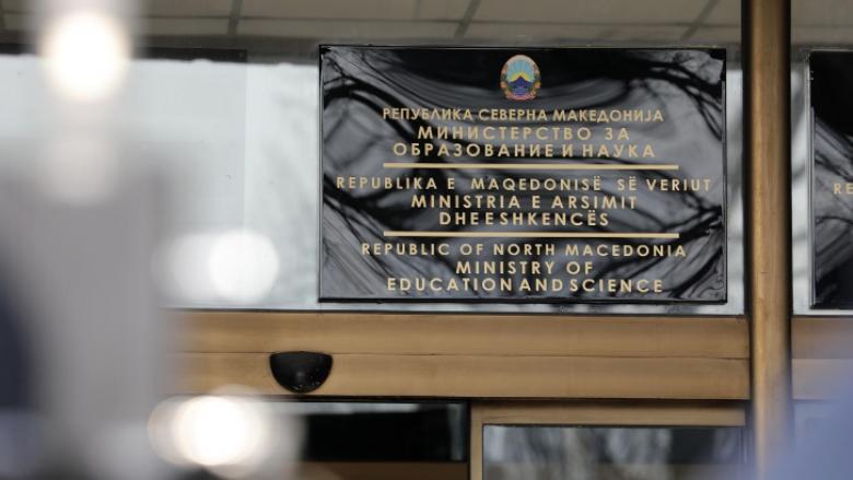 Shpallen konkurset për bursa për nxënësit dhe studentët në Maqedoni