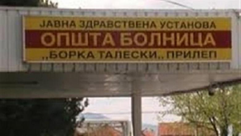 Helmohen 12 persona, mbyllet një lokal në Prilep
