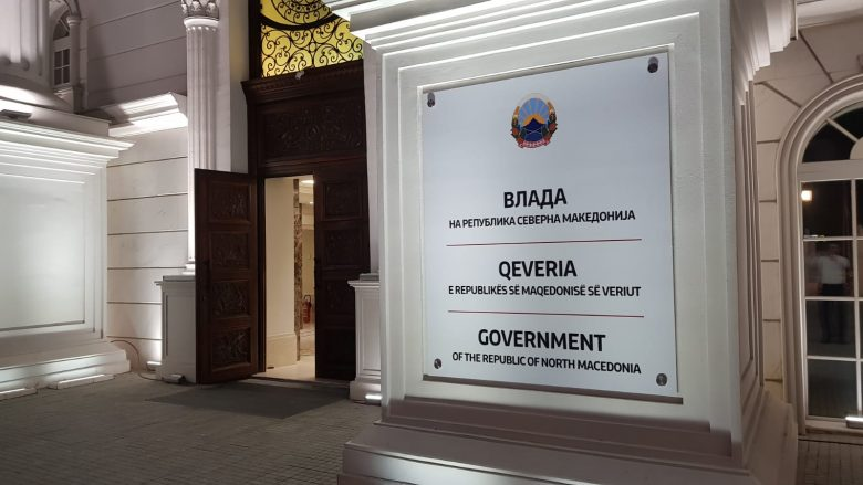 Kërkohet shpallje e gjendjes së krizës për shkak të zjarreve në Maqedoni